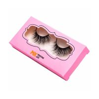 Eyelashes Makeup Boxes